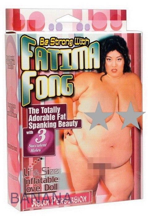 Секс кукла Fatima Fong