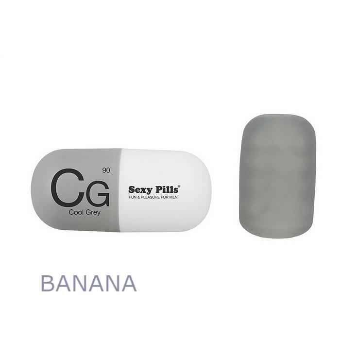 Мастурбатор Sexy Pills Cool Grey Love To Love