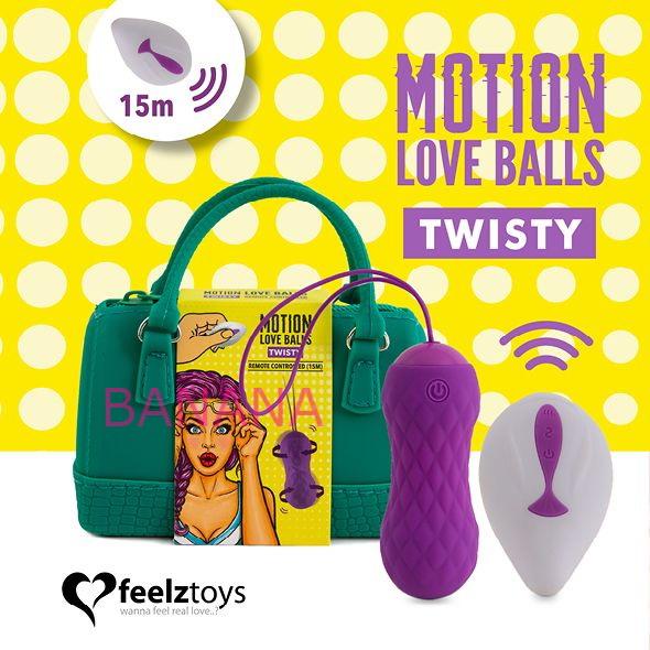 Вагинальные шарики с массажем и вибрацией FeelzToys Motion Love Balls Twisty с пультом ДУ