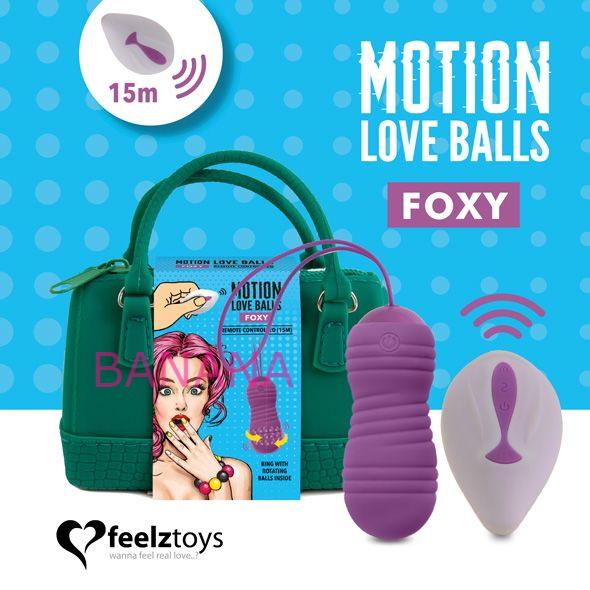 Вагинальные шарики с жемчужным массажем FeelzToys Motion Love Balls Foxy с пультом ДУ